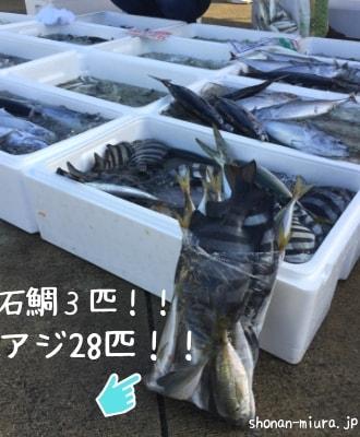 芦名朝市魚の詰め放題②