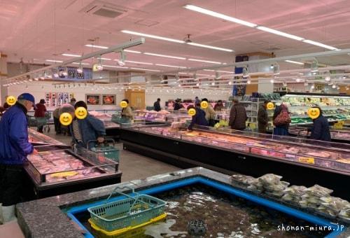 三崎生鮮ジャンボ市場の店内