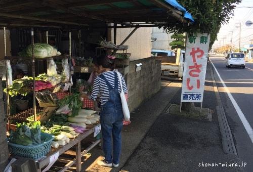 三戸の野菜直売所