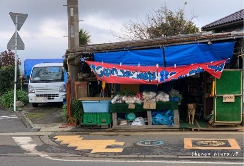 三戸周辺の野菜直売所