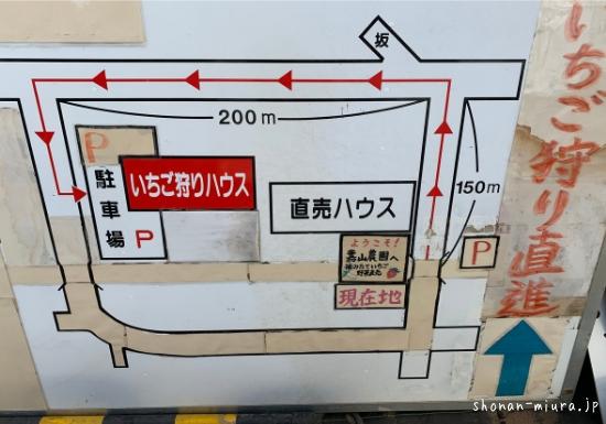 嘉山農園駐車場マップ