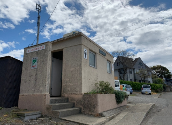 三戸浜南側の公衆トイレ
