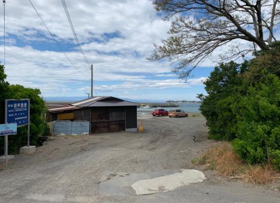三戸浜漁港駐車場