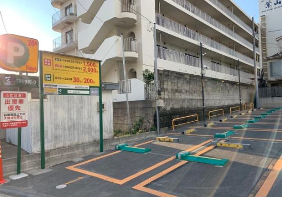 森戸海岸近くの駐車場