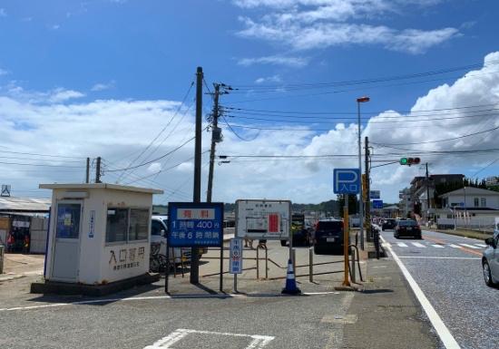 三浦海岸駐車場