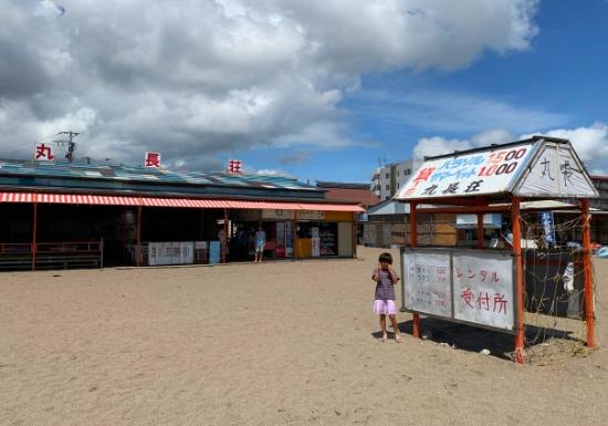 三浦海岸海の家 丸長荘