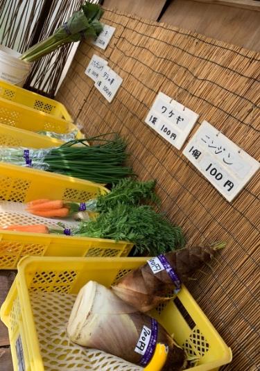 三浦野菜直売所