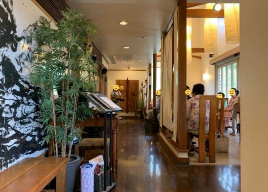 葉山和か菜の店内の様子