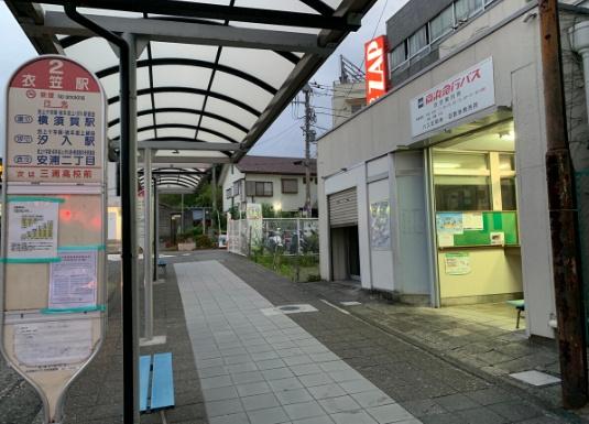 京急バス 衣笠駅前定期券売り場
