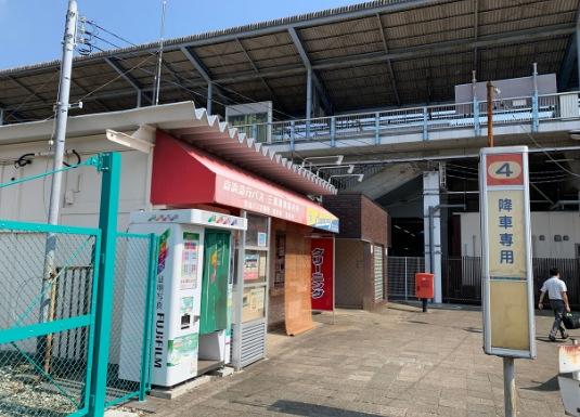 三浦海岸駅前 京急バス定期券売り場