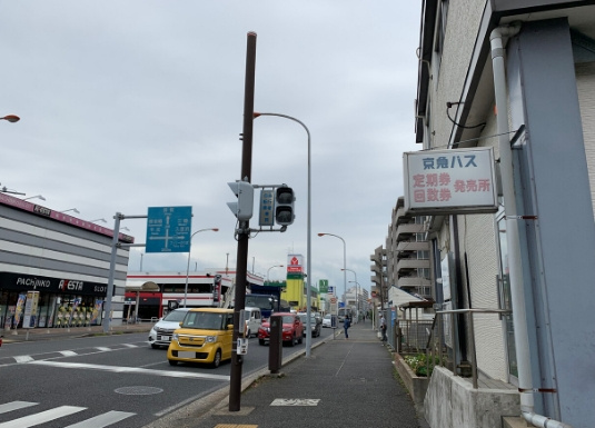 京急バス 堀内営業所