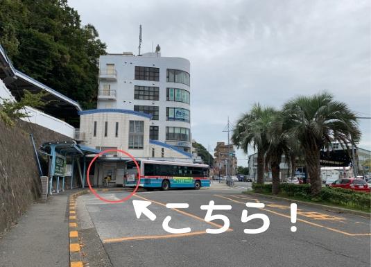 浦賀駅前 京急バス定期券売り場