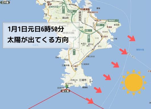 三浦初日の出MAP