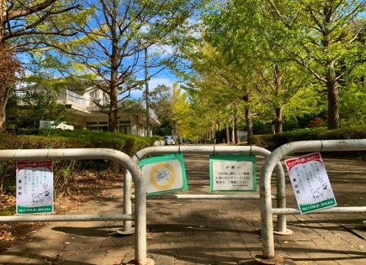 南郷公園の禁止事項