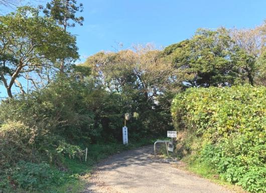 葉山二子山登山ハイキングコース入口