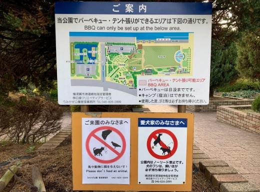 うみかぜ公園MAP