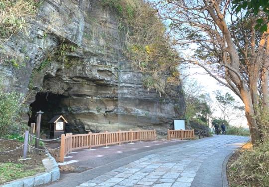 観音崎公園 権現洞窟