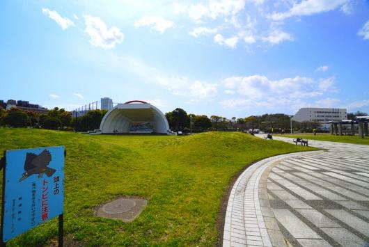 三笠公園広場