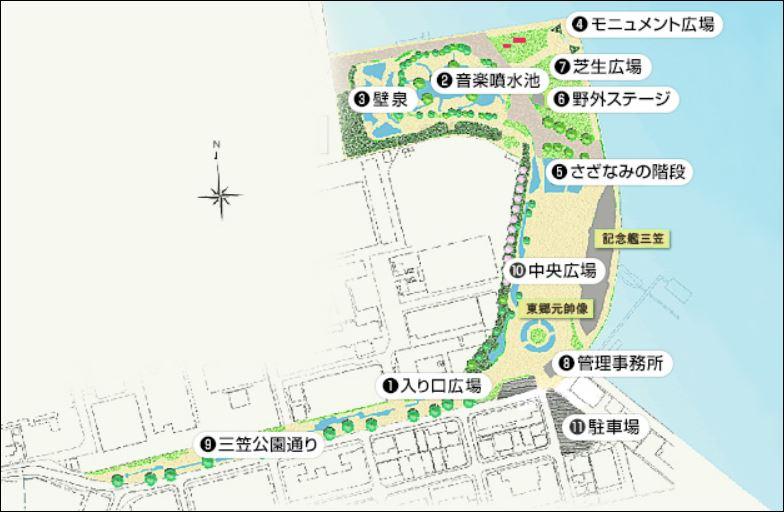 三笠公園園内MAP