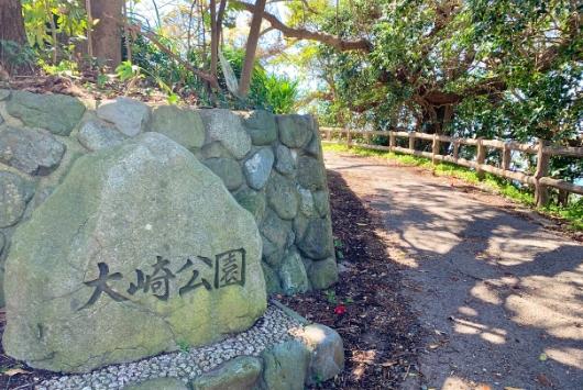 大崎公園入口