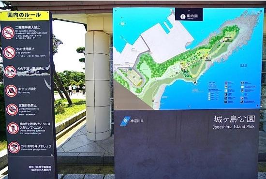 城ケ島公園MAPとルール
