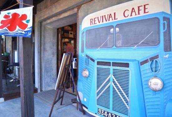 リバイバルカフェ正面入口