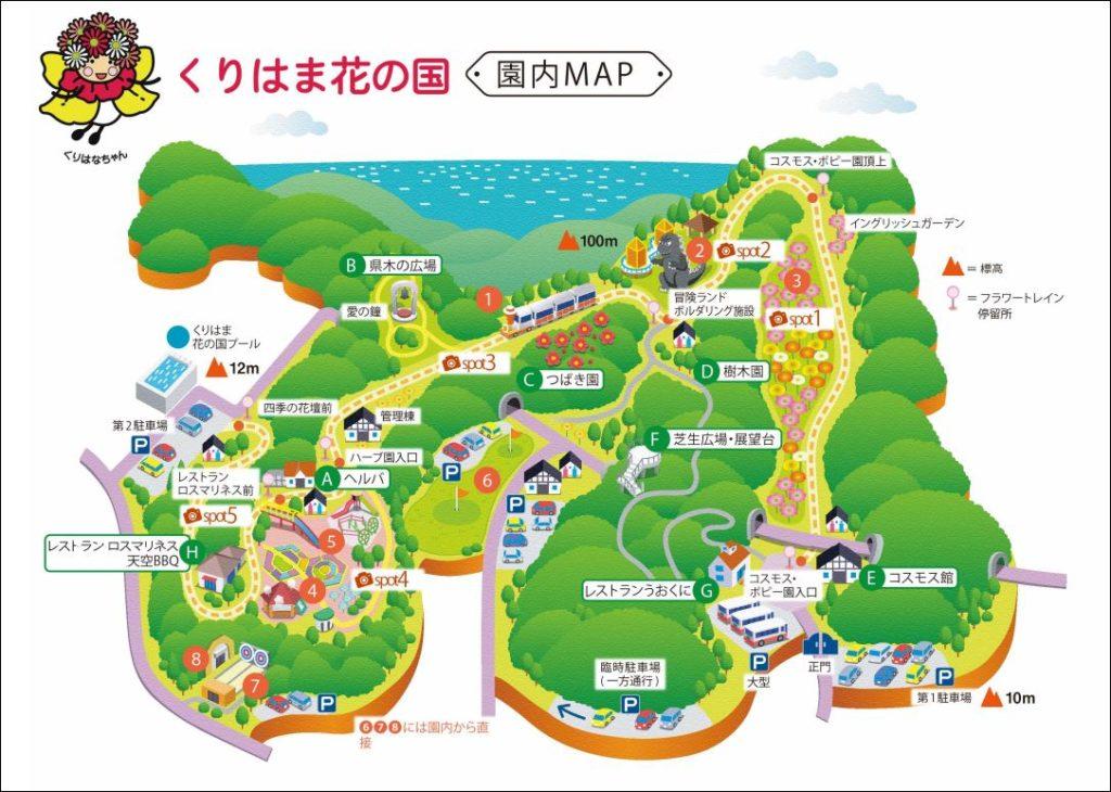 くりはま花の国公園MAP