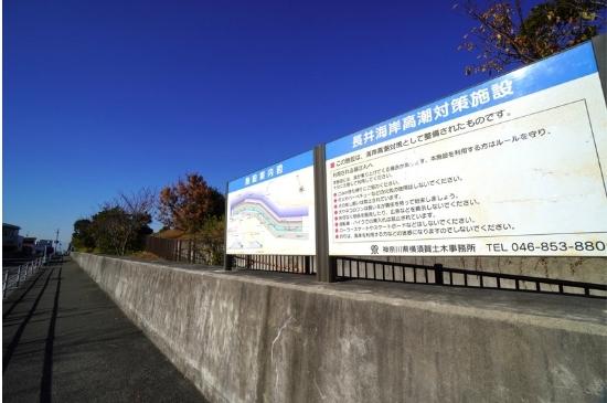 長井海岸遊歩道