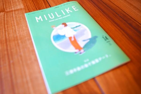 MIULIKE Vol14