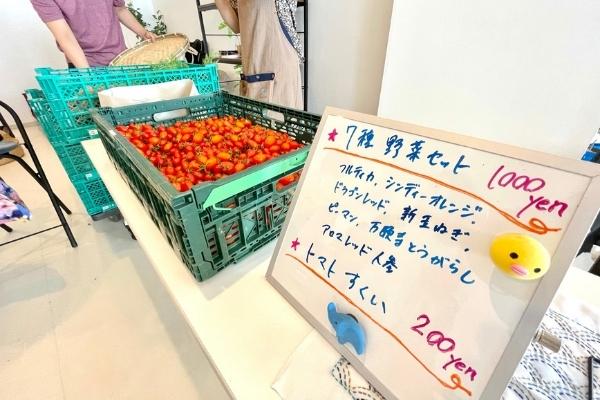 あゆちゃん農園